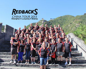 Redbacks China Tour 2013