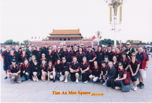 TTG Redbacks in Tian An Men Square, Beijing